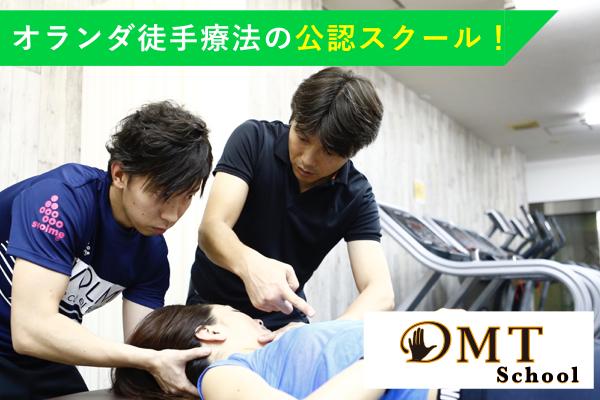 DMT banner.002