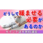 土屋潤二の治療のヒント+(プラス)